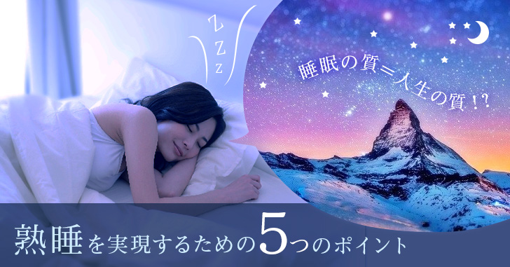 161004_sleep
