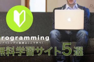 Programming-learning-site