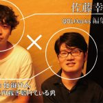 wasadaisuke-media-way