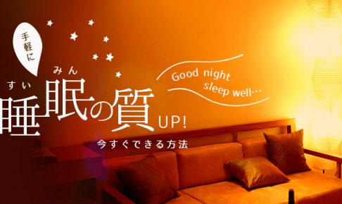161123_sleep